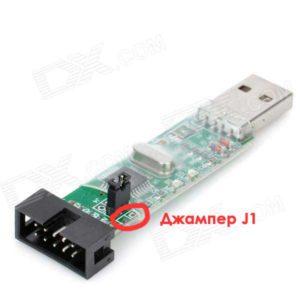 USBasp2